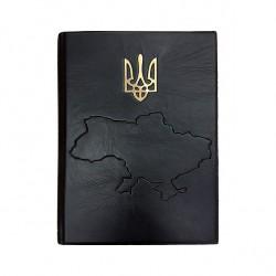 Ежедневник Украина