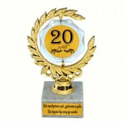 Статуэтка  Юбилейная 20 років   Венок с кристаллом
