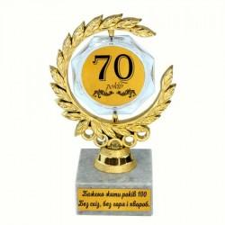 Статуэтка  Юбилейная 70 років Венок с кристаллом