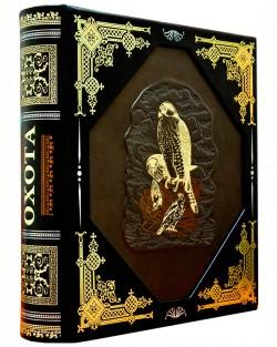 Подарочное издание «Охота» Курт Г. Блюхель в кожаном переплете ручной работы в футляре