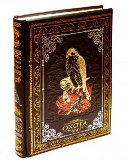 Подарочное издание «Охота» Кутепов Н. И. в кожаном переплете в футляре