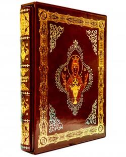 Подарочное издание «Иллюстрированный Новый Завет» в кожаном переплете ручной работы в футляре
