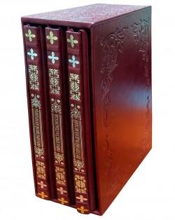 Подарочное издание «Чудотворные иконы серия из трех книг» в кожаном переплете в футляре
