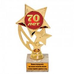Статуэтка Юбилейная 70 лет Звездный полет