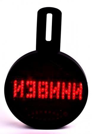 Автокоммуникатор Русская версия v2