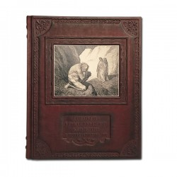 Сцены из Божественной Комедии в иллюстрациях Гюстава Доре