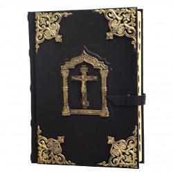 Библия большая с литьем  на церковно-славянском языке