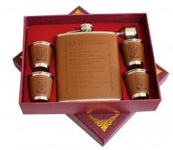 Подарочный набор с флягой 6в1 Алкогольные заповеди