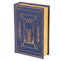 Книга-шкатулка  Библия