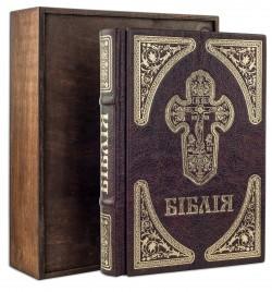 Подарочное изданиие Біблія   Marma Rossa