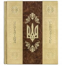 Подарочное издание УКРАЇНА-UKRAINE