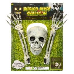 Садовый  декор на хеллоуин Череп и руки