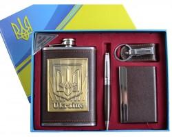 Подарочный набор Украина 4в1 Фляга, Брелок, Ручка, Визитница