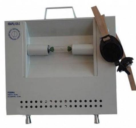 Аппарат ультрафиолетового облучения «КВАРЦ-125 ЛЮКС»