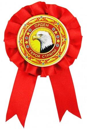 Орден Герой страны