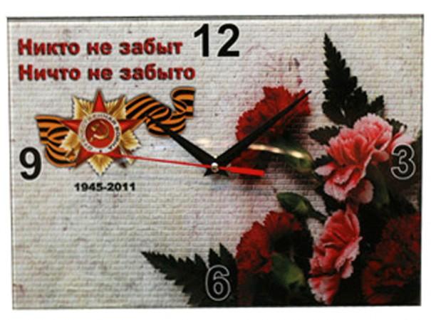 """Часы """" 1945 """""""
