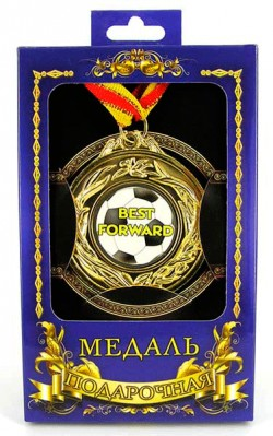 Медаль Best forward
