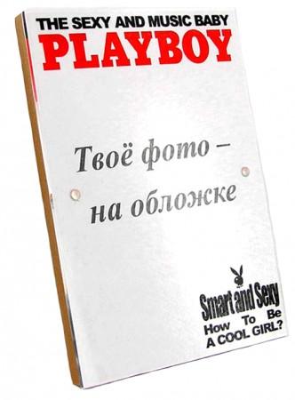 Рамка ты - звезда PLAYBOY