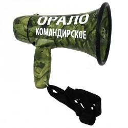 Мегафон Командирское Орало