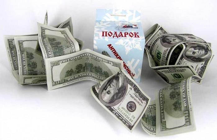 Гирлянда антикризисная 2000$