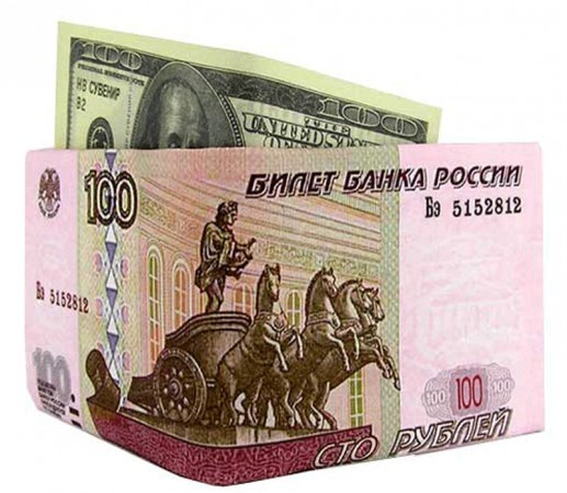 Бумажник  пачка рублей