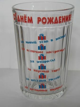 Веселый стакан