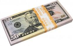 """Пачка денег """"50 $"""" (подарочная)"""