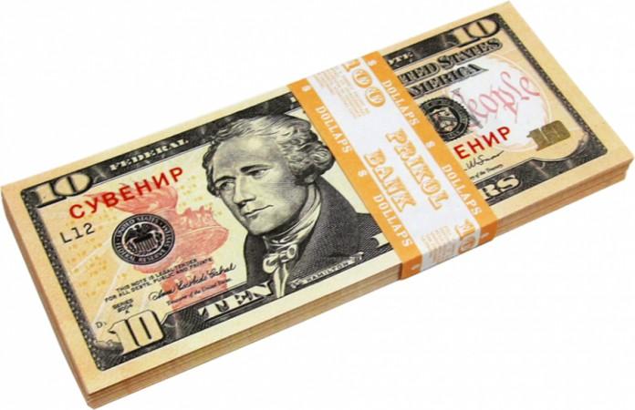"""Пачка денег """"10 $"""" (подарочная)"""