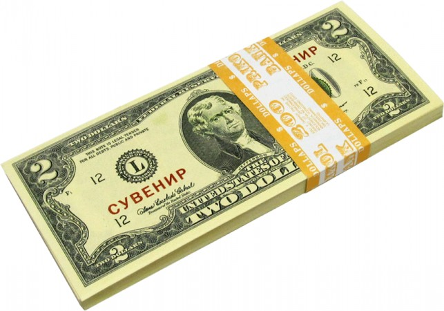 """Пачка денег """"2$"""" (подарочная)"""