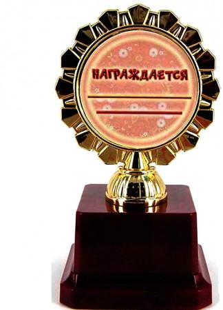 Поздравительный Кубок Почетный кум
