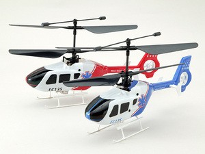Вертолет Nine Eagles EC 135 2.4 GHz