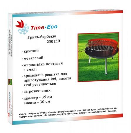 Гриль-барбекю  23015В