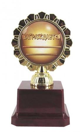 Кубок Золотой человек