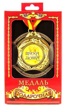 Медаль Примадонна