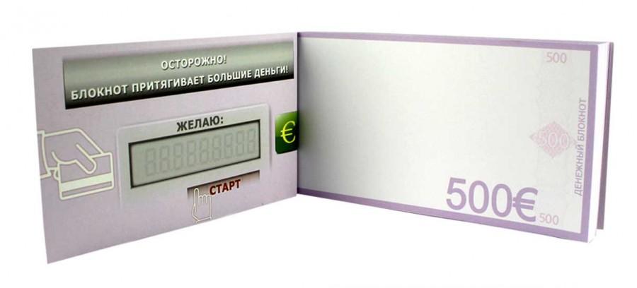 Блокнот пачка евро
