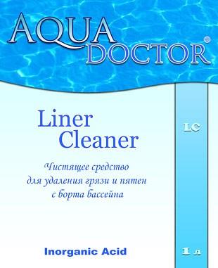 Чистящее средство AquaDoctor Liner Cleaner  LC
