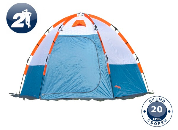 Зимняя палатка Maverick Ice 2 Blue
