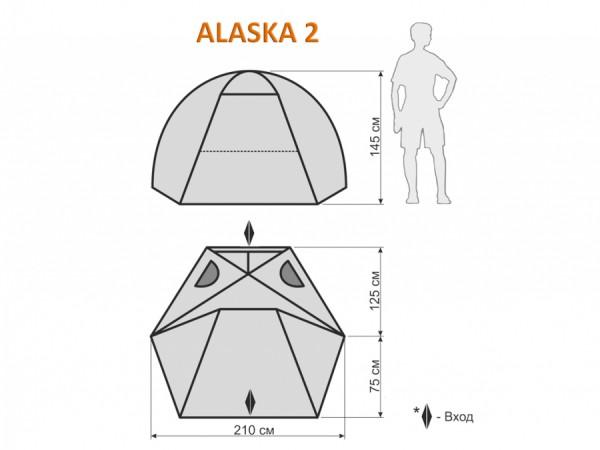 Карповая палатка Maverick Alaska 2