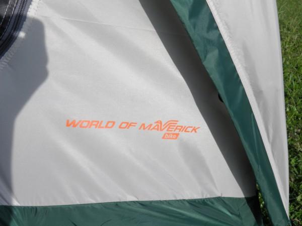 Трекинговая палатка Maverick BIKE