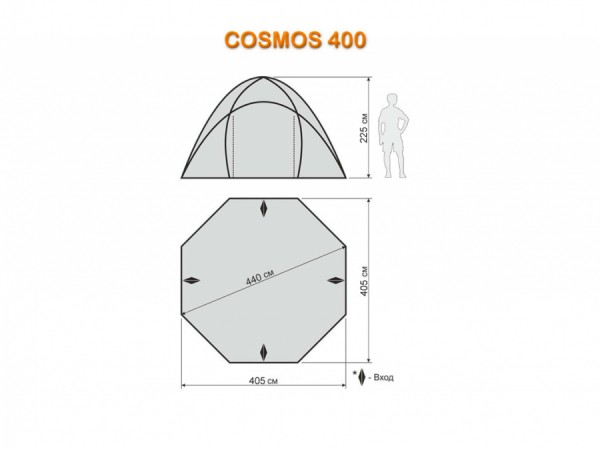 Шатер-тент Maverick COSMOS 400