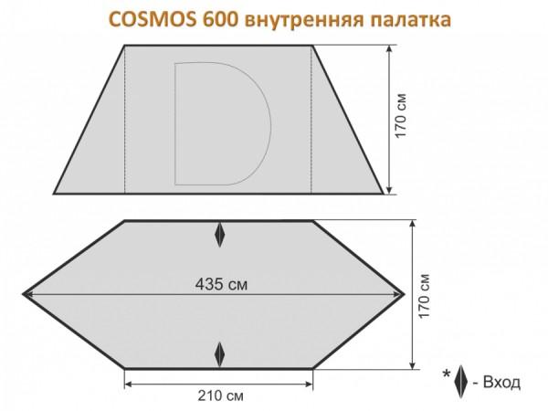 Шатер-тент Maverick COSMOS 600