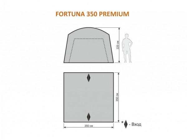 Шатер-тент Maverick FORTUNA 350 Premium