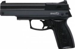 Пневматический пистолет Gamo AF-10 6111025