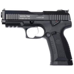 Пистолет пневматический МР-655К кал.4,5мм 33001