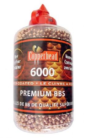Шарики bb copperhead 6000 шт/уп 0767