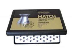 Пульки JSB Match Premium middle 4.5мм, (200шт) 1015-200