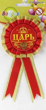 Орден Царь