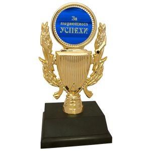 Кубок с венком За выдающиеся успехи