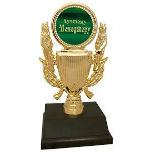 Кубок с венком Лучшему менеджеру