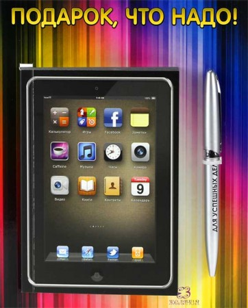 Подарок что надo Ipad mini